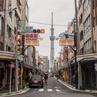 Tokio Tipps für die Reiseplanung