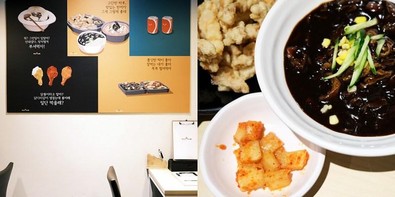 台中西屯|Black韓noodle|韓國歐巴的炸醬麵炒碼麵專賣店,在逢甲夜市可以門口停車太神奇了