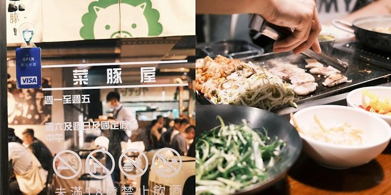 台中西區|菜豚屋VEGE TEJI YA|日本的韓式烤肉店,新鮮芝麻葉日本萵苣蔥沙拉吃到飽