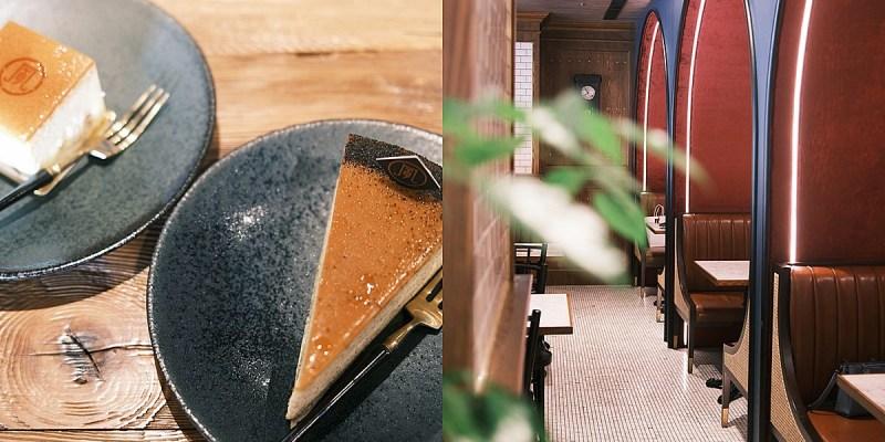 台中勤美|永心鳳茶|老台菜新食髦,最美的台茶沙龍