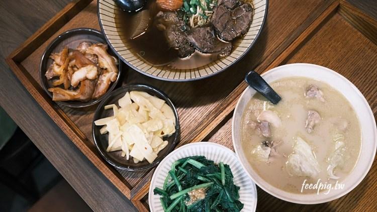彰化 八棧食堂 八石什鍋新系列,主打雞湯跟牛肉麵,雞湯好喝,近家樂福
