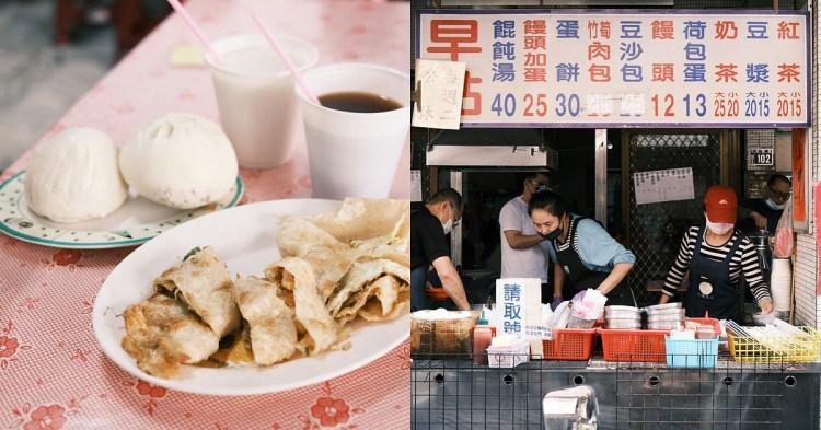 北區|澎湖早點|現點現擀現煎超酥蛋餅,小油但好好吃,台中傳統早餐好店