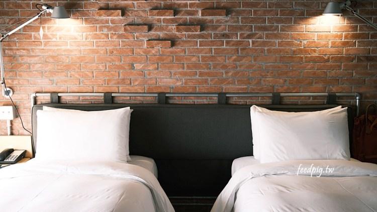 台南住宿 友愛街旅館UIJ Hotel & Hostel 設計感極佳,有品味的備品,地點優秀