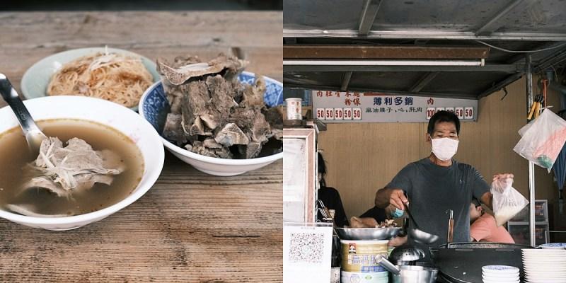嘉義 北興街橋下羊肉攤 隱密老店好味道,不腥羶,湯頭好內用可續