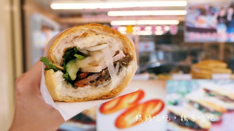 台中中區|越南法國麵包工藝|第二市場旁的平價人氣麵包店