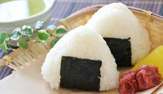 【NHK】チコちゃんに叱られる!おにぎりが三角形の理由がわかった!