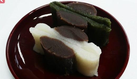 グレーテルのかまど「鯨ようかん」は宮崎県佐土原のおすすめ~通販で買える?