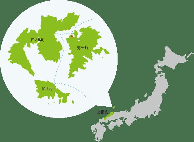 島根県立隠岐島前高等学校へのアクセス アクセス