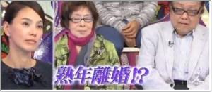 浅香光代 世志凡太