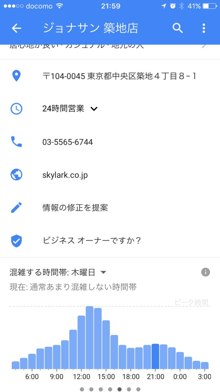 img_3528