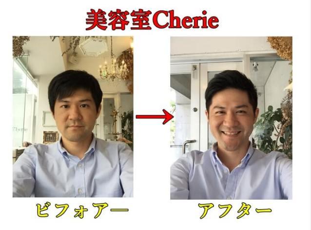 美容室「Cherie」那覇市