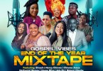 DJ Hollat - End of 2020 & Happy New Year 2021 Gospel Vibes DJ Mix