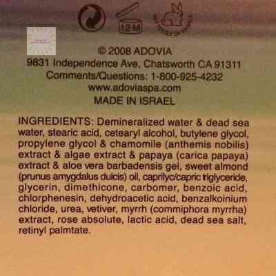 Adovia Intensive Anti Wrinkle Facial Moisturizer Cream  Ingredients