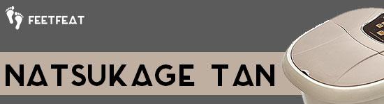 Natsukage Tan Foot Spa Banner