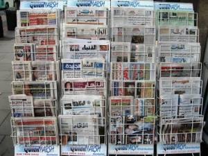 Arap gazeteleri, bini bir yerde
