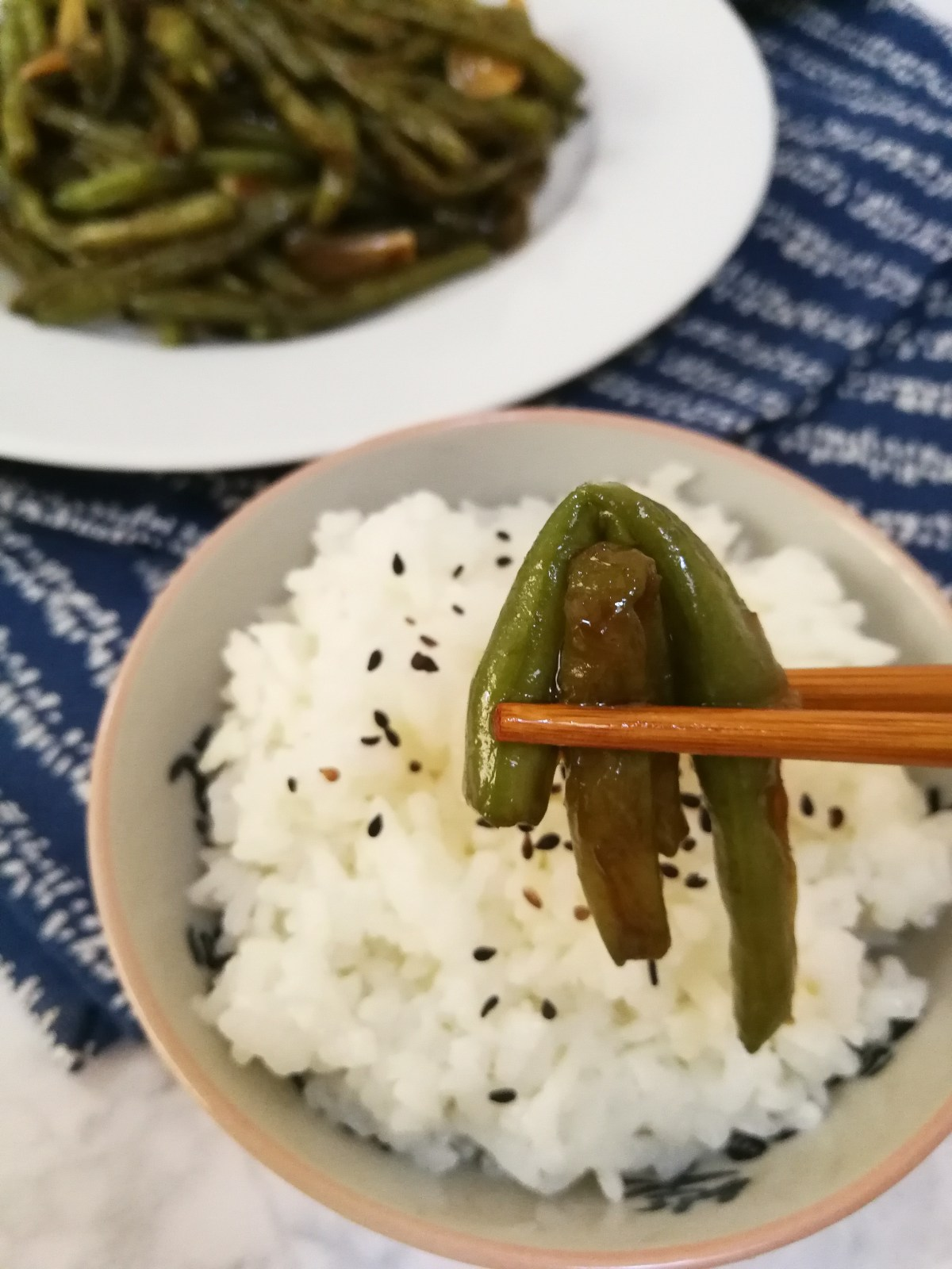 Stir fried green beans with rice