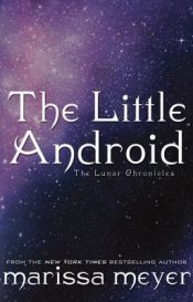 marissa-meyer-the-little-android