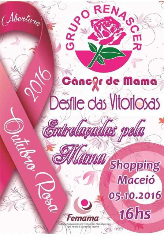cartaz outubro rosa