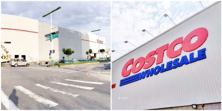 1 11 - 好市多北屯店~好市多北台中店開幕前優惠,新辦會員買一送一!Costco有什麼好買呢?