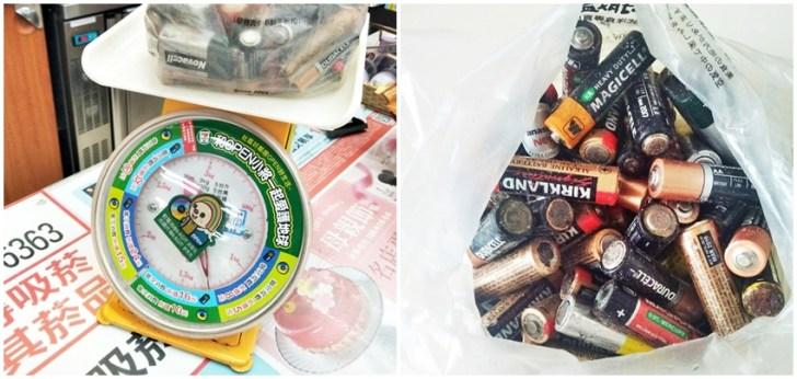 1 31 - 廢電池超商回收兌換商品抵用金,0.5公斤廢電池換超商購物金,限當次消費折抵,7-11折8元,全家折10元
