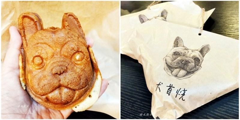 犬首燒~超擬真法鬥造型雞蛋糕,逢甲夜市、一中夜市都有賣