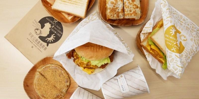 北區早午餐|公雞農場晨食 篤行店~嚴選食材中西式創意早餐 真材實料大分量 近台中二中、中國附醫