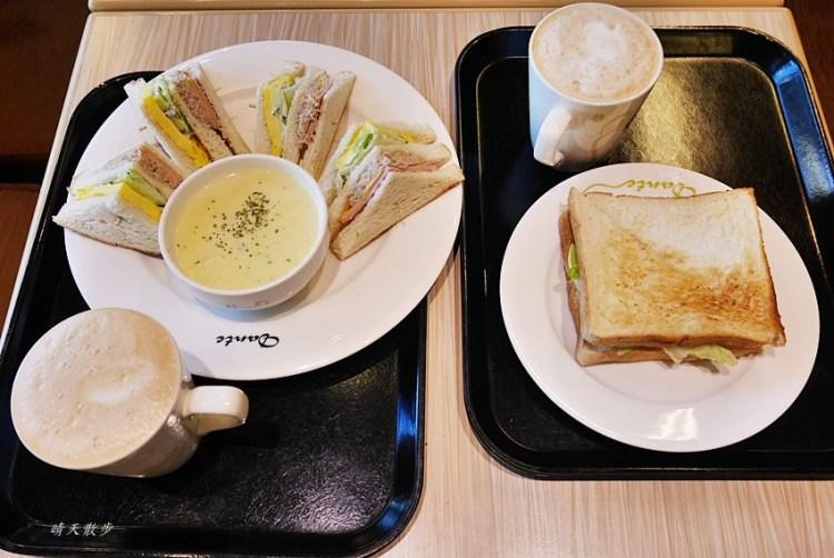 西屯早午餐|丹堤咖啡愛買中港店~百元有找的小資族平價早午餐 交通超方便