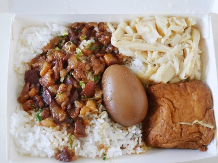 南屯便當|富鼎旺~台中豬腳老店的魯肉飯便當 平價又下飯的小資用餐好選擇