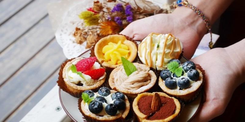 台中甜點|Yummy Sweets雅蜜斯牛軋堂~隱身巷弄的夢幻鄉村風甜點店 下午茶、伴手禮、彌月禮盒都吸睛 不是甜點控 也會愛上它