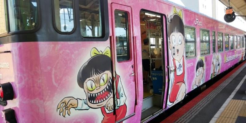 山陰鳥取親子遊 米子境線鬼太郎列車~貓女列車 前往境港水木茂的妖怪世界
