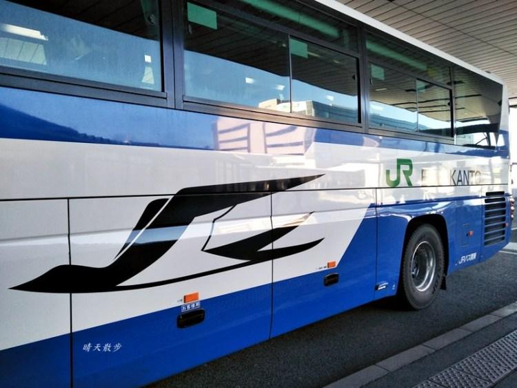 成田空港交通|從成田機場搭巴士The Access Narita到東京市區75分鐘 成人1000日圓 兒童半價喔!