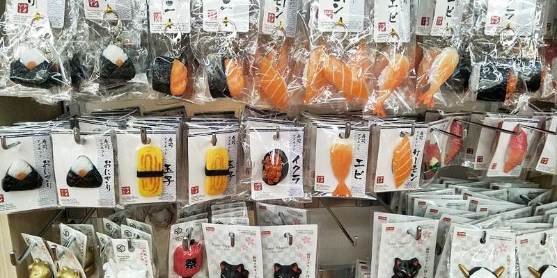 大阪難波|五層樓的大創百圓店超好逛 Daiso必買好物超豐富 一件約台幣30元