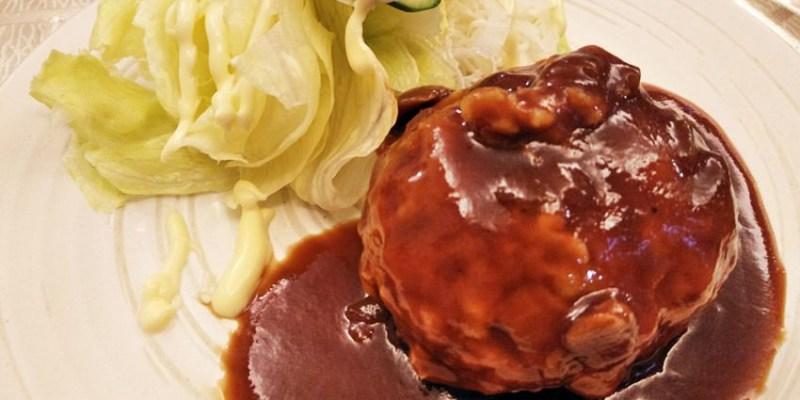 台中日式|安西媽媽的家庭料理~華美街日式餐廳 日本家常味  豐潤多汁漢堡排