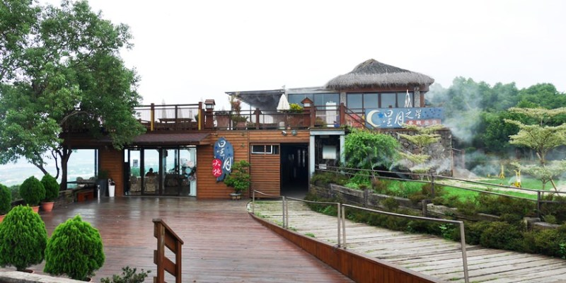 星月大地休閒咖啡廳~台中景觀餐廳 美景相伴的火鍋、套餐、下午茶