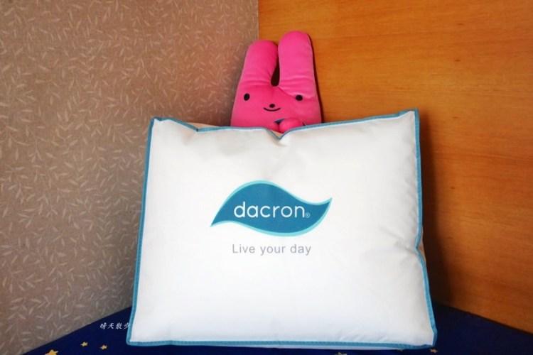 好物 Dacron可水洗輕柔纖維被(輕柔類羽絨被)~睡好床 蓋好被 享好眠 家適得寢飾家居館(Homeget)下載APP送購物金