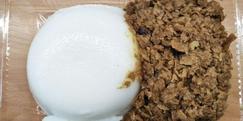 第三市場小吃 腳踏車阿婆的素食碗粿和金瓜米粉 市場平價美食 遇得到才吃得到
