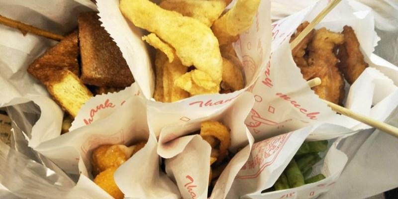 台中炸物 翅客脆皮雞排-中區直營店~市場小吃起家的炸物美食 近萬代福影城、中華路夜市
