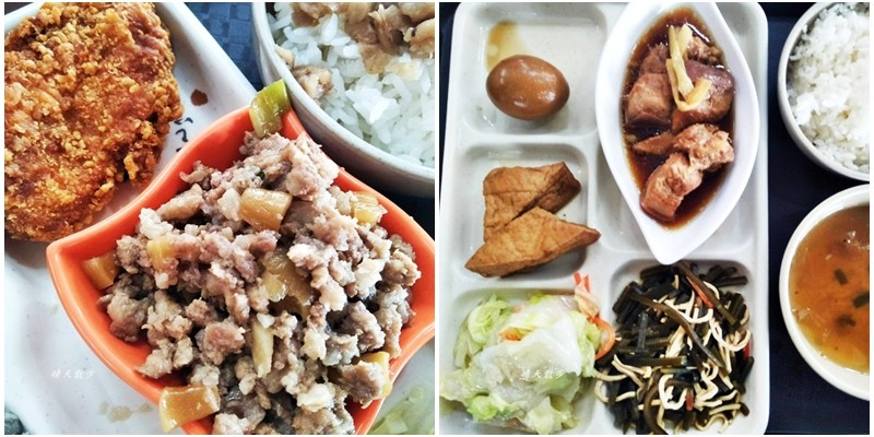 西區便當|台北小排飯~台中超人氣便當店 主菜加四配菜 選擇多多