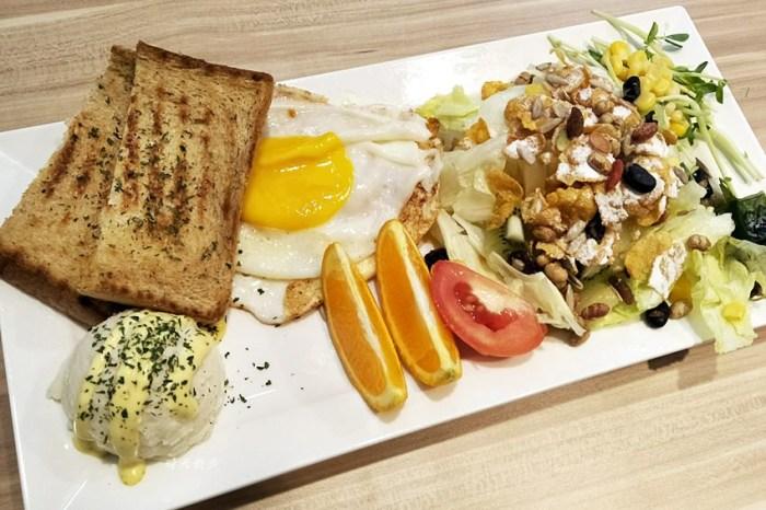 南屯早午餐|豐滿早午餐 台中大業店~餐點豐盛 拿鐵好喝 大業國中對面