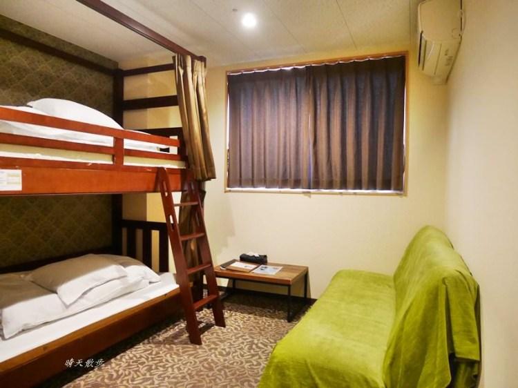 大阪住宿|難波南香音旅舍~新今宮站 有獨立衛浴的青年旅館  有三人房