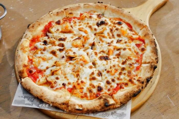 公益路美食 薄多義義式手工披薩~義式餐點美味 個人低消200元 特色餐廳好吸睛