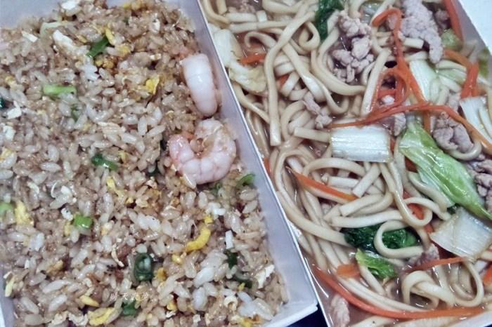 豐原小吃|永康燒酒雞~保康路現炒炒飯、炒麵 家常熱炒小吃店