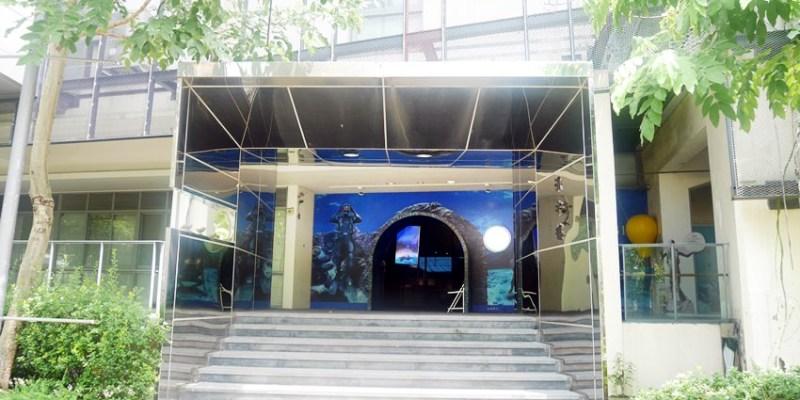 台中免費活動|覓境-水下文化資產 AR+VR 虛擬實境體驗展 台中文創園區免費展覽至2019/12/31