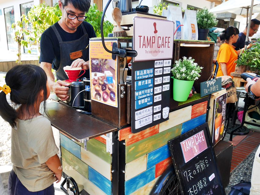 台中逛市集 TAMP Café行動咖啡吧~神出鬼沒的行動咖啡小攤車 逛市集喝好咖啡