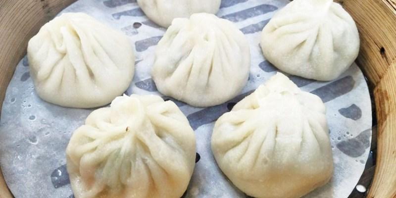 北屯小吃|饕食館小籠湯包~興安路麵食餐館 湯包、水餃、麵食、小菜選擇豐富