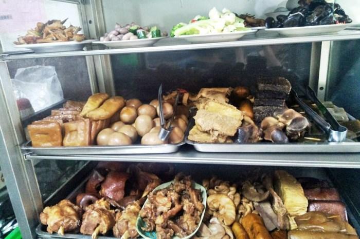 北屯小吃 興安路外省麵~各式麵食、餛飩、小菜、滷味 用餐時段瞬間客滿的小餐館