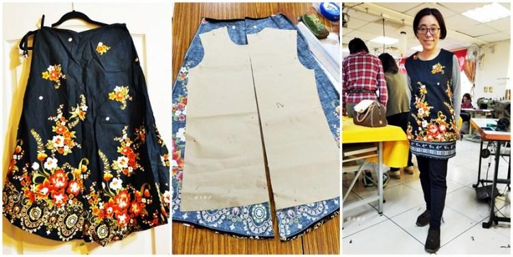 舊衣改造DIY|花花舊長裙大改造,變成合身的長版背心