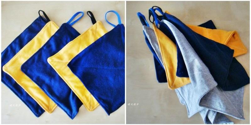 舊衣改造DIY|舊棉T做成新抹布,延長舊衣使用生命的環保好方法