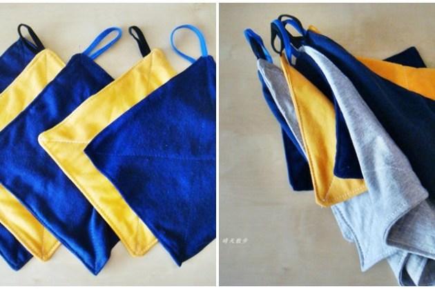 舊衣改造DIY 舊棉T做成新抹布,延長舊衣使用生命的環保好方法