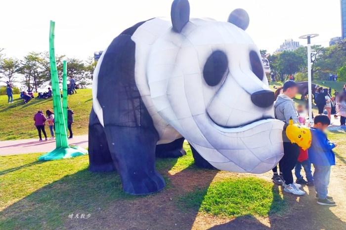台中燈會 2020台灣燈會在台中,走逛文心森林公園戽斗星球童趣樂園,白天超吸睛好好拍
